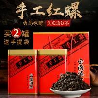滇庆堂茶叶云南普洱茶熟茶糯米香普洱茶迷你小沱茶小粒装500g茶叶