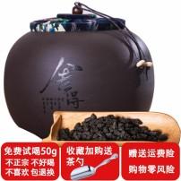 云南茶叶碎银子特级糯米香普洱茶熟茶古树茶化石装散茶礼盒500g