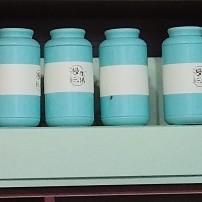 茶叶绿茶 日照绿茶特级 绿茶2021新茶 浓香型500g散装礼盒装