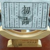 普洱砖茶250克砖茶初品普洱茶砖(生茶)2019年纯料大树