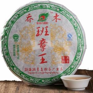普洱茶生茶 乔木班章王357克七子饼茶 勐海大叶种古树茶 一片包邮