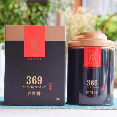 369年份老茶散装系列——白牡丹(九年)【规格】50g