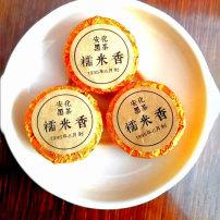 糯米香黑茶1995年湖南安化黑茶陈年老熟茶小沱茶2罐密封罐装1斤包邮