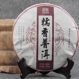 糯米香饼茶普洱茶 云南熟茶糯香普洱茶357克