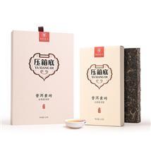 压箱底 普洱茶 砖茶 2017年 生茶 礼盒装茶叶 520g/盒