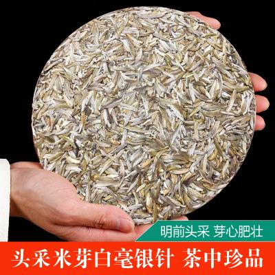 米粒芽白毫银针茶饼新茶2018正宗福鼎大毫白茶高山白茶饼茶叶300g
