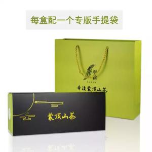 蒙顶黄芽是芽形黄茶之一,纯天然无公害,郑重承诺,假一赔百!一盒500克