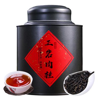 正岩肉桂茶正宗武夷山武夷岩茶乌龙茶罐装250g
