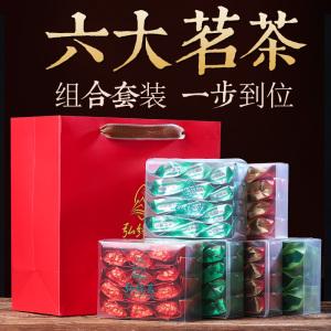 新茶铁观音茶叶大红袍金骏眉红茶新会小青柑茉莉花茶六种茶叶组合