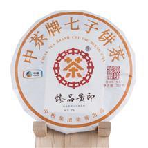 中茶牌普洱茶 中粮集团 2017年 臻品黄印 生茶 357克云南普洱茶叶