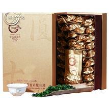 安溪铁观音清香型 买一盒送一盒 共500g 圆古茶业高档新茶YG525