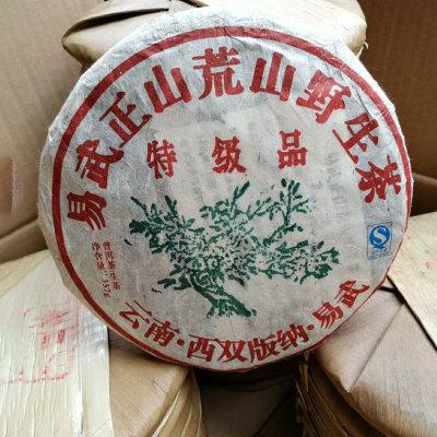 易武正山荒山野茶特级品2008年老树茶普洱茶生茶1饼357克包邮