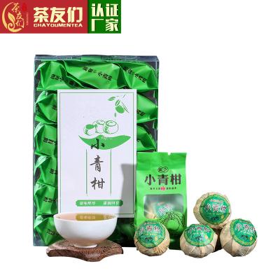 新品小青柑普洱茶叶陈皮橘子桔子茶十年宫廷熟茶新会柑普茶200克