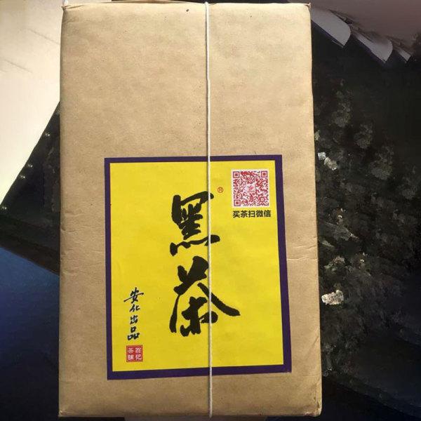 (全国包邮)送礼,家用待客选黑茶;黑茶解油腻、降血压、降血糖、减肥等