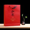 2021新茶武夷山红茶高山嫩芽正山小种袋装礼盒装300克茶叶批发