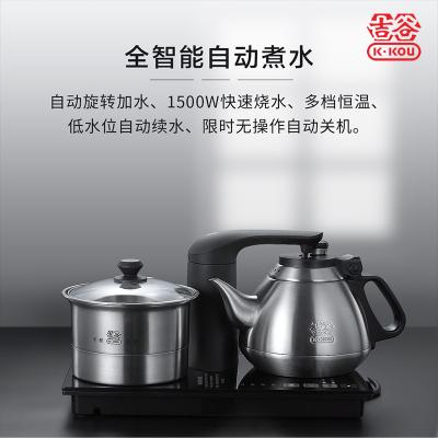 吉谷旗舰店TC0606全自动上水电水壶不锈钢恒温电热烧水壶电茶炉
