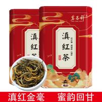 滇红金毫茶云南乔木花香蜜香金丝金芽春茶一芽一叶浓香型茶厂直销