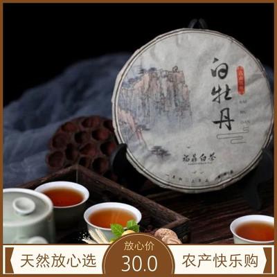 2016年福鼎老白茶饼 白牡丹茶饼
