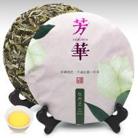 2019年福鼎白茶白牡丹王茶饼日晒管阳高山茶叶福建福鼎白茶饼