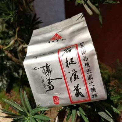 名枞演义 一斤雀舌装为普通装,红色包装为小品种四两装价格不一样