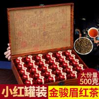 金骏眉茶叶罐装一级红茶正宗金俊眉浓香型蜜香黄芽500g礼盒装包邮