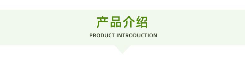 产品介绍_04.jpg