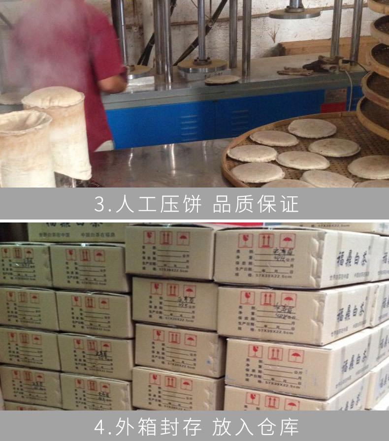 2016贡眉饼-xq_14.jpg