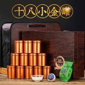 新会小青柑批发 陈皮生晒普洱茶熟茶小青桔茶叶茶罐装礼盒装250克
