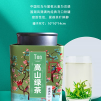 店掌柜推荐2021年贵州绿茶一级明前茶原生态绿茶粟香回甘甜润好喝