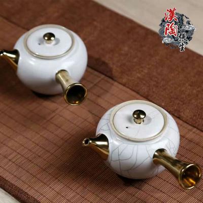 汉陶张生陶瓷茶具月白汝窑开片急须泡茶壶日式侧把小陶壶急需壶