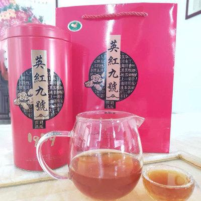 高端红茶广东英德特产~英红九号 自有茶园种植基地