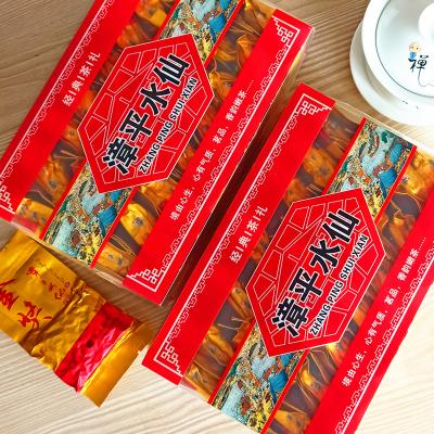 漳平水仙茶饼兰花香桂花香精品乌龙茶特级南洋兰花香龙岩水仙茶