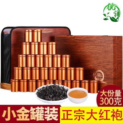 大红袍茶叶礼盒装 武夷山岩茶浓香型新茶散罐装肉桂乌龙茶300克