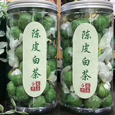 陈皮白茶福鼎白茶新会陈皮丝250克/罐
