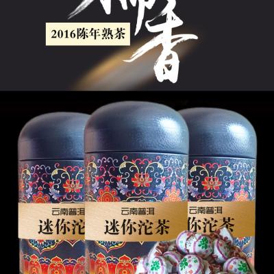 云南省糯米香陈年普洱茶勐海小沱茶熟茶饼浓香干仓茶叶250g罐包装