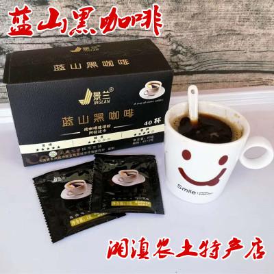 蓝山黑咖啡无糖燃减脂景兰阿拉比卡小粒纯咖啡速溶粉包邮