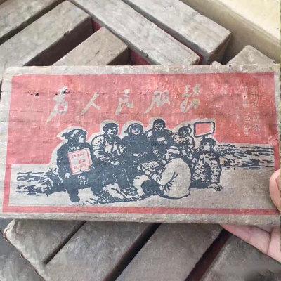 纪念1976普洱老茶 普洱熟茶1000克 包邮