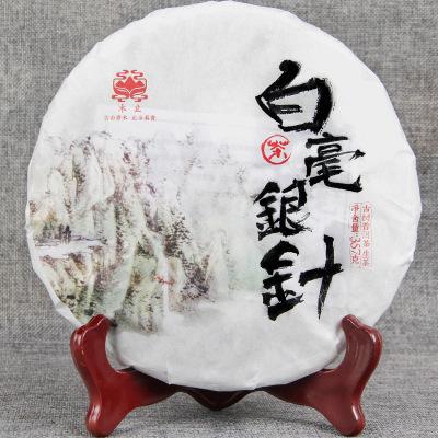 云南 茶叶 普洱茶生茶 古树单芽茶 月光白单芽茶 白毫银针