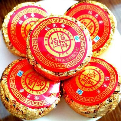 恒益祥糯米香普洱茶陈年特级老熟茶迷你小沱茶2罐密封罐装1斤包邮