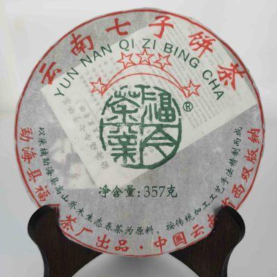 2008年福今五星  普洱茶生茶  昆明干仓存放