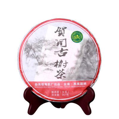 福海茶厂普洱茶2012年贺开古树生茶 云南勐海七子饼357g