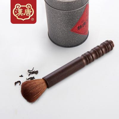 汉唐茶盘配件 茶笔茶刷养壶笔 黑紫檀实木茶具茶道茶洗 茶台配件