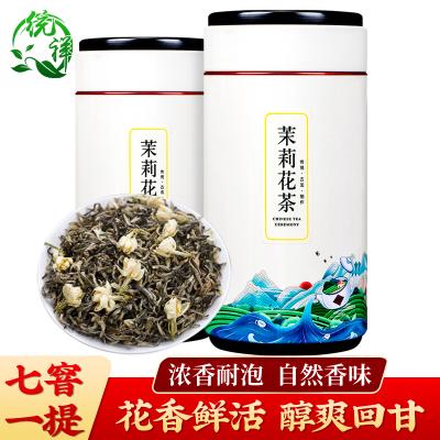 茉莉花茶2021新茶浓香型飘雪绿茶横县花茶散装/罐装500g