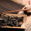 张光北名人名茶高山日晒茶叶礼盒百年老树老白茶茶饼一级寿眉300g礼品装