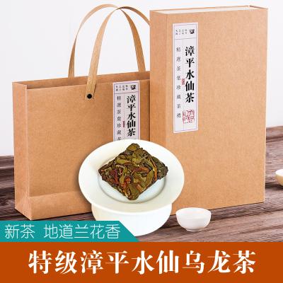 漳平水仙茶2021新茶特级纯手工乌龙茶叶兰花香浓香型漳平水仙茶饼