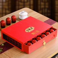 武夷红茶金骏眉 小茶罐30罐*300g茶叶 中秋礼品茶