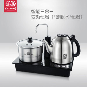 吉谷旗舰店TC0202恒温电水壶304不锈钢电热煮茶壶变频消毒三合一