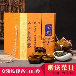 铁观音2021新茶安溪春茶叶 高山乌龙茶浓香型铁观音礼盒装500g
