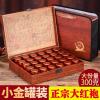 武夷山岩茶 中足火浓香型 大红袍茶叶 300克罐装礼品茶 包邮