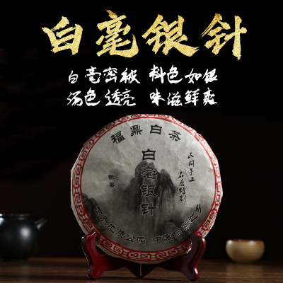 2012年福鼎白茶春茶雨前白毫银针私藏特级陈年石磨茶饼300g茶叶